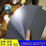 天津3003彩涂鋁板 國標6061彩鋁板