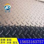 6061鋁板 中厚鋁板 防滑五條筋鋁板