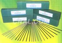 進口纖維素下向焊條