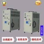 工业冷油机(冷水机)2匹3匹4匹5匹