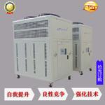 冷热两用一体机(冷水机)厂家供应