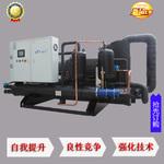 吉林零下30度高效低温冷水机制造商