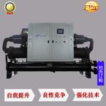 全自动控温工业螺杆式冷水机厂家