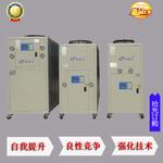 液压机冷油机(冷水机)厂家专卖