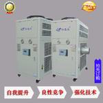 移动式冷风机(冷水机)5匹8匹10匹