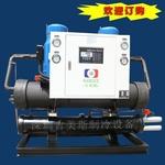 水冷开放式循环冷水机节能省电