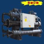 水冷式螺杆冷水机高效稳定性价比高