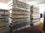 惠升鋁業專業銷售中厚板
