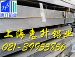 6061 7075  1060  超寬超長超厚鋁板