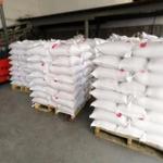 加气铝粉质优价廉品质保证
