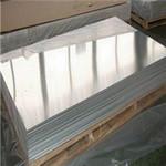 0.9毫米氧化鋁板價格表