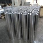 1毫米氧化铝板批发价格