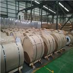 2毫米6061铝板厂家直销