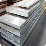 1.3mm750型压型铝板生产厂家