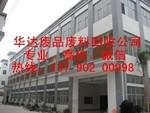 深圳廢鋁回收公司