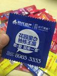开业促销礼品铝箔袋避孕套包装袋
