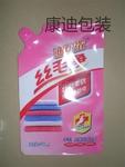 丝绸洗涤包装袋-吸嘴袋/可防静电
