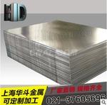 2A12/LY12进口铝板