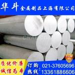 6063铝板耐高温铝管