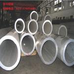 LC9铝板铝板硬度