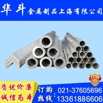 6A02铝板专业生产