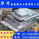 5A12铝板航空用铝