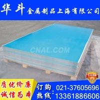 L3铝板专业生产