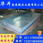 6082铝板航空用铝
