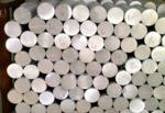 6系列铝合金棒 7A09合金铝棒