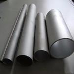 5083合金鋁管 無縫鋁管 精密鋁管
