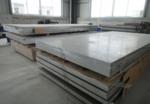 5083鋁板 中厚鋁板 覆膜鋁板