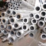 小口径铝管,6082铝管,合金铝管