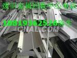 广州(萝岗)废铝回收公司,黄埔收购废铝首选华丰