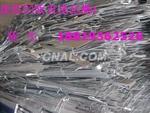專業回收廢品,塘廈高價回收廢鋁