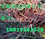 广州经济开发区废铝,废铁回收高价