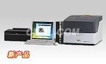 EDX-LE 能量色散型X射線熒光分析儀
