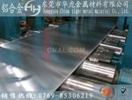 木箱包装AL7075铝板