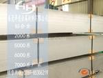 5083-H32高精度铝板