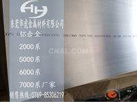 7075铝板超厚铝板