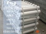 陽極氧化鋁棒6063-T6