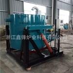 天然气熔铝炉 可倾式燃气熔化炉