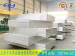整平铝板6063