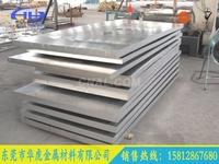深圳Acp5080S铝板硬度