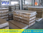广州6061-T651铝板高精度