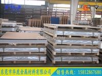 宁德5754铝板力学性能