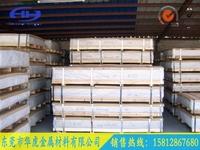 氧化铝板AL2017P-T6硬度