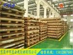 电极铝板2017供应商