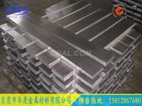 不变形铝板铝板6082-T9