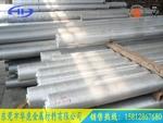 中山2011-T651铝棒多少钱一吨