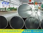 氧化铝管AL6061-T6